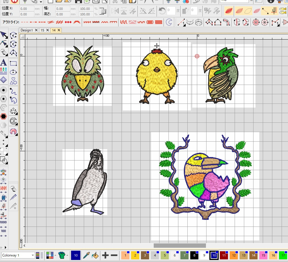 保護中: 新刺繍CD企画 その22 ユニークな刺繍データ製作♪ アマビエちゃんデザイン♪