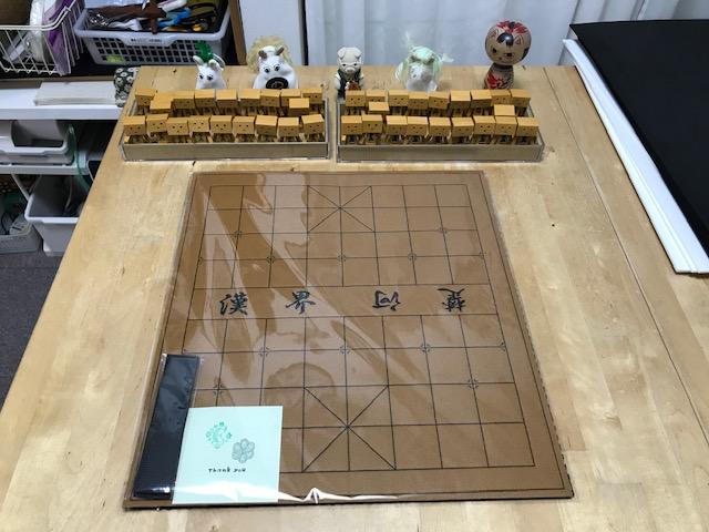 フェルト製シャンチー盤 (中国将棋)のご注文頂きました。ありがとうございます。      新たな野望その19