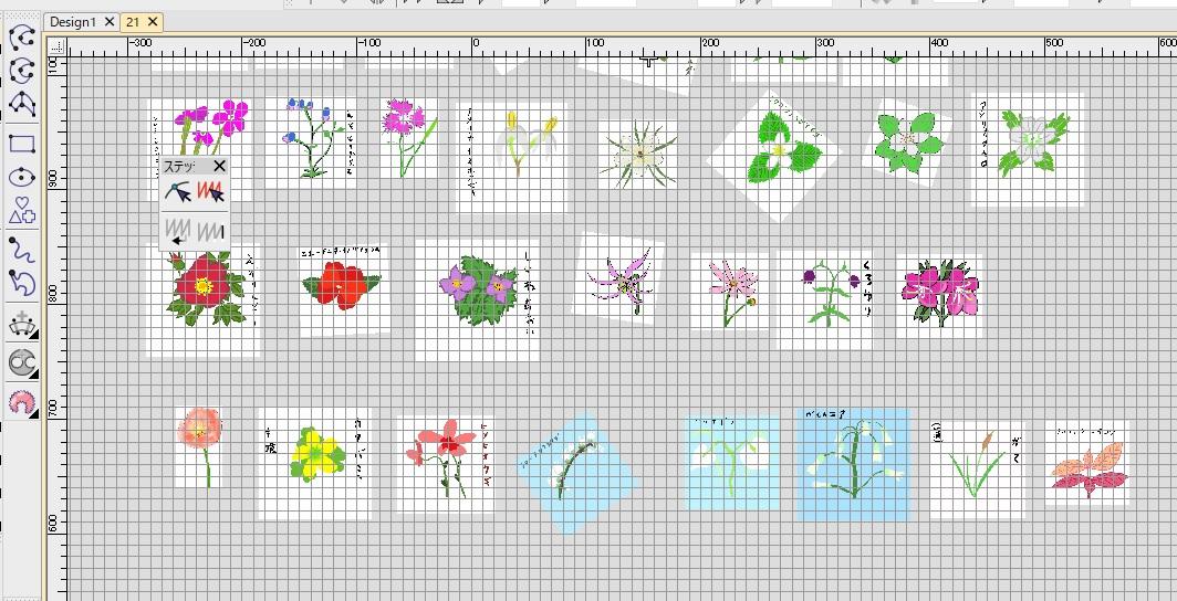 新刺繍CD企画 その30お花の刺繍データ製作♪
