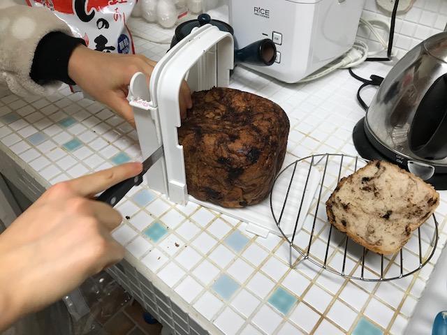 ホームベーカリーでチョコチップパン作り♪♪