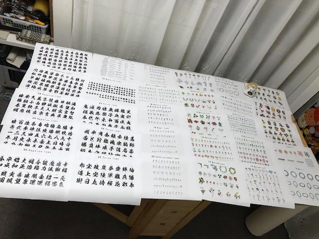 新刺繍CD企画 その75 プレビュー一覧の作成♪