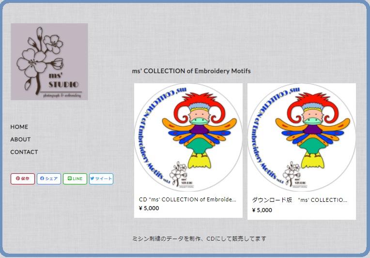 ms' STUDIOの刺繍CD発売開始♪ ご購入のお客様ありがとうございます。 和柄刺繍CDのご注文も頂きありがとうございます。