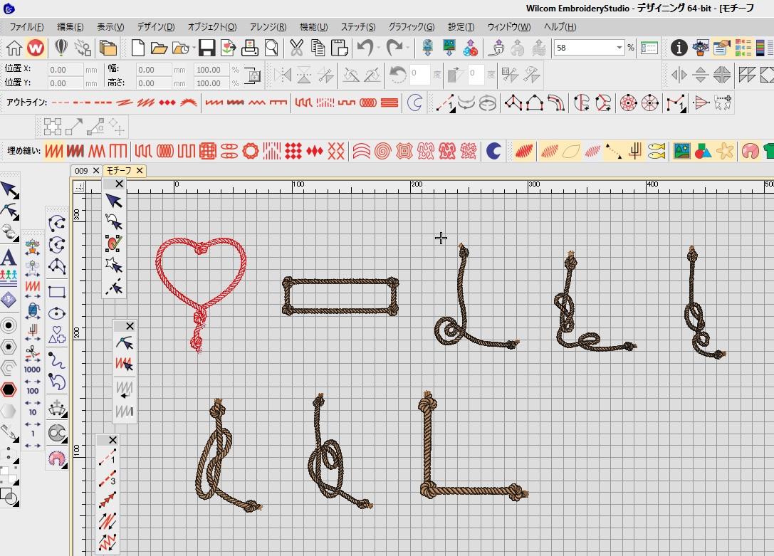 Classical刺繍CD企画♪ その34 モチーフ刺繍の検品♪