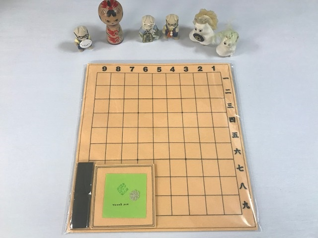 フェルト製 数字入り将棋盤 のご注文ありがとうござます。